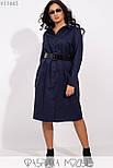 (от 48 до 54 размера) Платье - рубашка в больших размерах длиной миди с длинным рукавом vN3371, фото 3