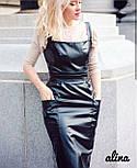 Кожаный женский сарафан футляром с карманами vN3401, фото 2