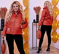Женская короткая осенняя куртка (Батал)