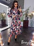 Платье с пышной юбкой миди и рубашечным верхом vN3410, фото 4