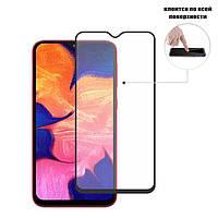 Захисне скло Full Glue Glass для Samsung Galaxy A10 2019 (a105) (клеїться вся поверхня)