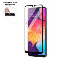 Защитное стекло Full Glue Glass для Samsung Galaxy A20s 2019 (a207) (клеится вся поверхность)