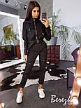 Женский комплект бомбер и брюки карго с ремешками и фастексом vN3442, фото 2