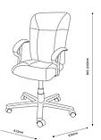 🏡Кресло офисное на колесиках черное кожаное с ручками | кресло офис, кресло офисное, кресло компьютерное, кресло комптютерное, кресло черное офисное, фото 4