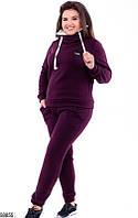Женский зимний спортивный костюм с капюшоном батал 48-50 50-52 52-54