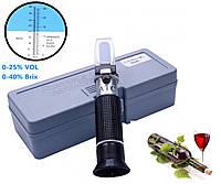 Рефрактометр для вина RHW-25/Brix-40ATC (0-40% Brix, 0-25% Vol), фото 1