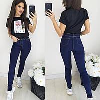 Женские джинсы на байке с высокой посадкой Relucky 27, фото 1