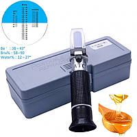 Рефрактометр для мёда RHB-90ATC (58-90 % Brix, 38-43 ' Be, 12.0-27.0 % Water)