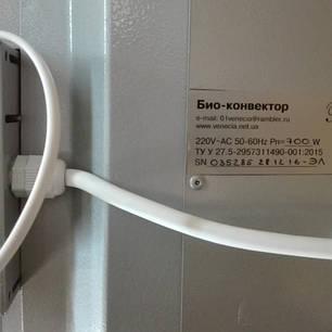 Обогреватель инфракрасный Венеция ПКК 700E, фото 2