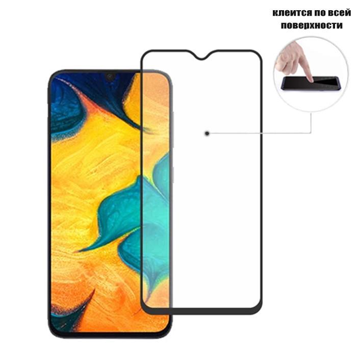 Защитное стекло Full Glue Glass для Samsung Galaxy A30s 2019 (a307) (клеится вся поверхность)