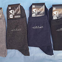 Шкарпетки чоловічі (25-29) купити оптом від складу 7 км