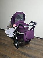 Детская универсальная коляска 2-в-1 Saturn Len (Сатурн лен) пластиковая корзина L- 40 фиолет
