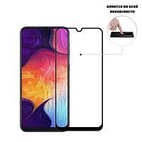 Защитное стекло Full Glue Glass для Samsung Galaxy A50s 2019 (a507) (клеится вся поверхность)