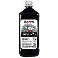 Чернила BARVA Epson T1301/T1291/T1281/T1031/T0731 Black 1 кг pigm. (E130-539)