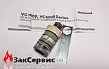 Картридж трехходового клапана на газовый котел Hermann Eura SupermasterVCZZ6000/U, фото 3