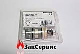 Картридж трехходового клапана на газовый котел Hermann Eura SupermasterVCZZ6000/U, фото 5