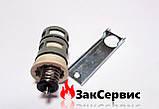 Картридж трехходового клапана на газовый котел Hermann Eura SupermasterVCZZ6000/U, фото 6