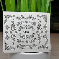 Слайдер-дизайн №1460 (водные наклейки), фото 1