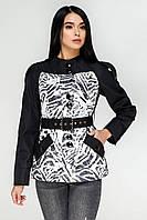 Куртка из двух видов плащевой ткани
