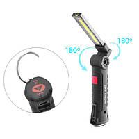Фонарь кемпинг W-51-SMD+COB, встроенный аккумулятор, ЗУ micro USB, поворот180º+180º, магнит, зажим, крюк