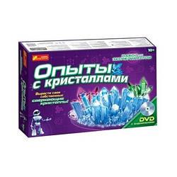 """Набор для экспериментов """"Опыты с кристаллами"""""""