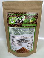 Отруби жир - эффективное средство для похудения + Black Latte угольный латте для похудения 19183