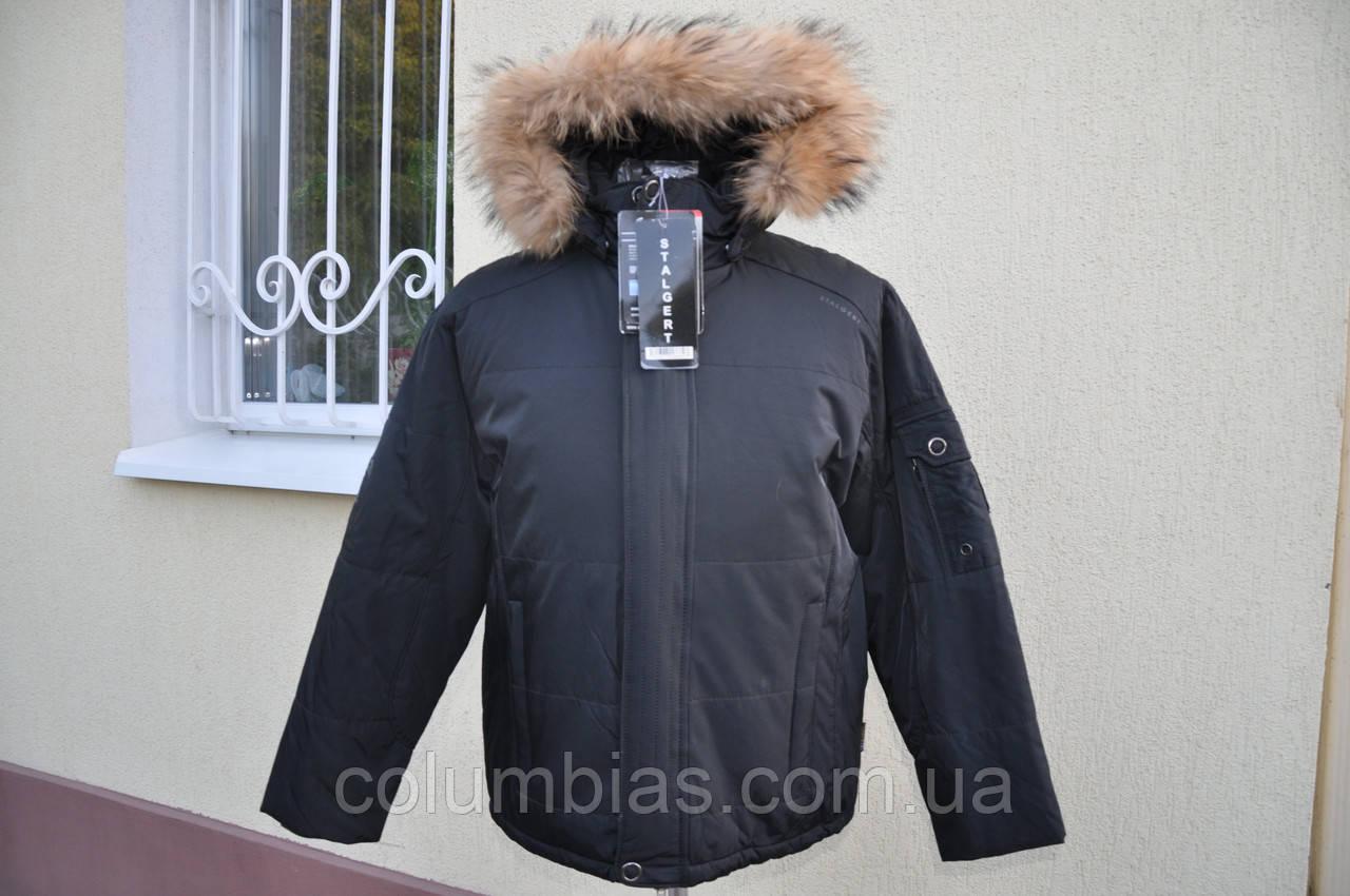 Распродажа зимняя мужская куртка сталкер