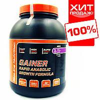 Гейнер для набора веса массы эктоморфу Rapid Anabolic