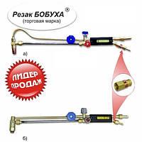 Резак Бобуха РК300 «ВОГНИК» 181 (керосин, дуга, 555 мм)