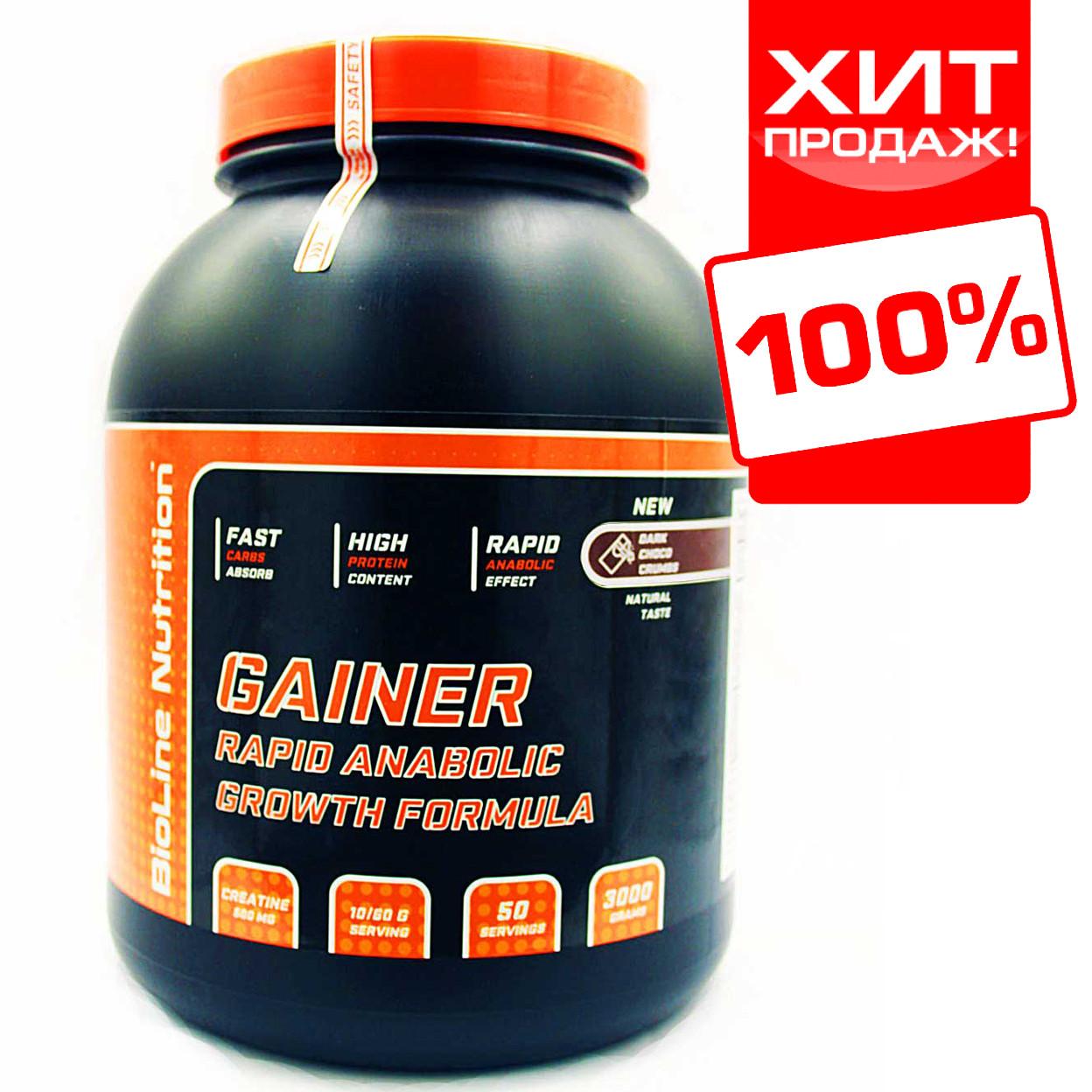 """Гейнер для набора массы BioLine Nutrition """"Rapid Anabolic вкус: черный шоколад (3 кг.)"""