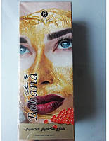 Bobana-золотая маска с икрой  Египет