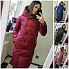 Батал до 54р Стеганое пальто с капюшоном 20045-1