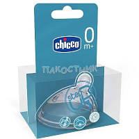 Chicco Антиколиковая Соска силикон Step Up 1, нормальный поток, 0м+