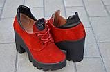 Ботильоны женские на широком каблуке замша красный устойчивая тракторная подошва, фото 3