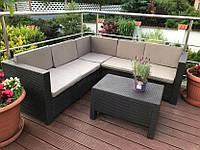 Комплект садовой мебели Provence Set, фото 1