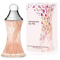 🎁Женские духи - Armand Basi In Me (edp 100ml реплика) | духи, парфюм, парфюмерия интернет магазин, мужской парфюм, женские духи, мужские духи, духи