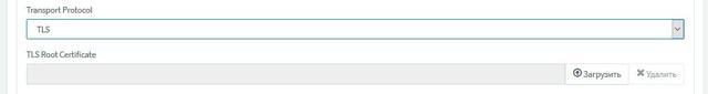 Поддержка шифрования TLS в sip-транках на АТС 3CX