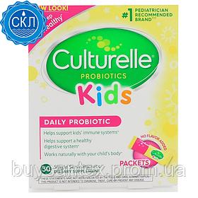 Culturelle, Для детей, пробиотик для ежедневного применения, без добавок, 30 порционных пакетиков