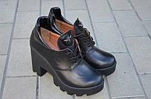 Ботильоны женские каблук натуральная кожа черный от производителя KARMEN 339007