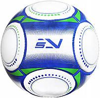 Мяч футбольный SportVida SV-PA0031 Size 5