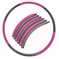 Обруч массажный Hula Hoop SportVida 90 см SV-HK0215 Grey/Pink