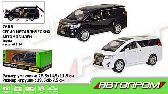 """Машина металева 7685 """"АВТОПРОМ"""" 1:24 Toyota, 2 види, батар., світ., звук, двері відкр., в кор. 29*15*"""