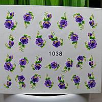 Слайдер-дизайн №1038  (водные наклейки)