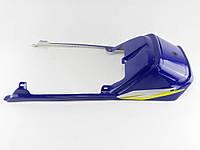 Пластик задний SONIK (синий)
