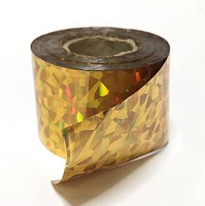 Фольга для ногтей переводная для литья на ногтях 0,5м золотая с отливом стекло