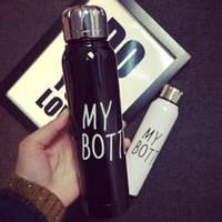 Термос Май Ботл черная (Thermos my bottle).
