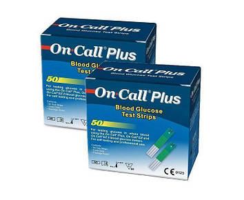 2 упаковки-Тест полоски On Call Plus (Он Колл Плюс) - 50 шт!! 07.03.2021 г.!!!