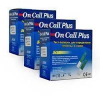 3 упаковки-Тест смужки On Call Plus (Він Колл Плюс) - 50 шт!! 08.07.2022 р.
