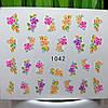 Слайдер-дизайн №1042(водные наклейки)