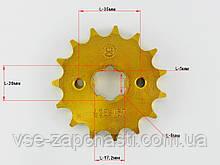 Звезда передняя 428-15 мото (шлицевой шаг 5/5мм) SFR